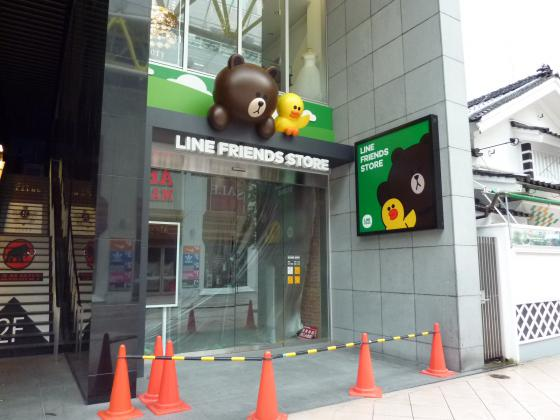 LINE FRIENDS STORE 仙台