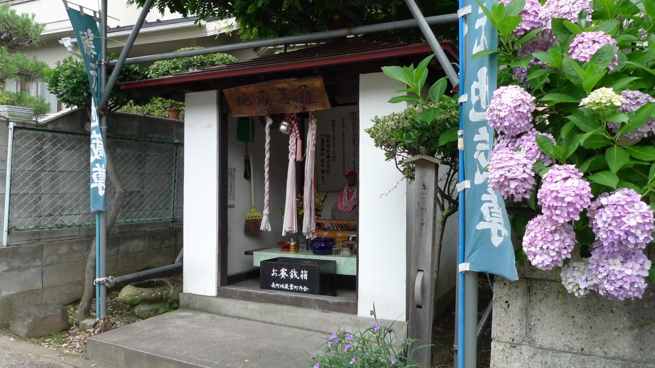 藤元地蔵尊 投稿者:のぶ 撮影日:2009年07月07日 約210年前に京都の偉い... 仙台の