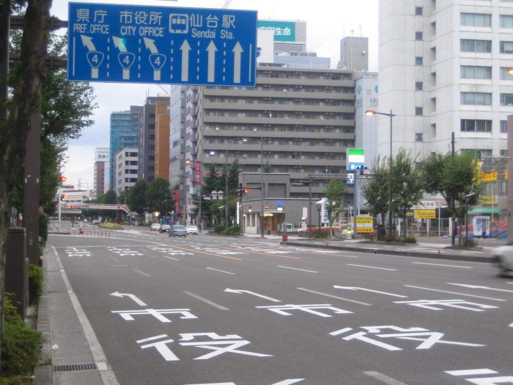 片側6車線:仙台の風景や街並みを写真で紹介する「みでけさin仙台」(み ...